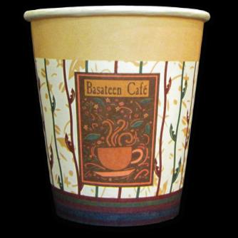 gobelet en carton 192 ml