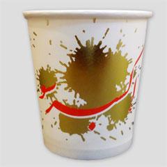 gobelet doré à chaud en carton 4oz (10cl)